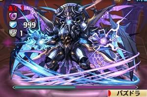 ゼローグ∞降臨
