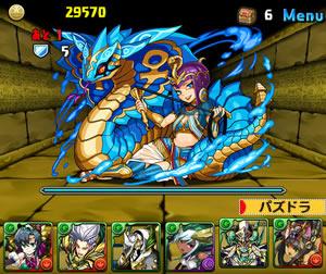 龍騎姫の聖地