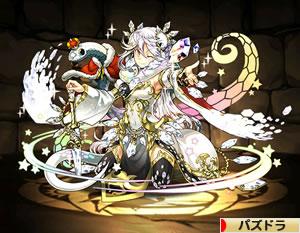 2672金剛の宝石姫・ファセット