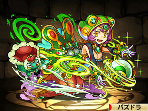 2670深翠の宝石姫・カメオ