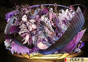 2762紫梅の君子・シンファ