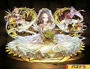 2949聖鐘の花嫁・エスカマリ