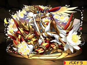 2953情熱の太陽神・ラー