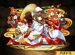 2956白無垢の花嫁・カノ