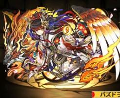 2970緋空の焔龍喚士・ツバキ