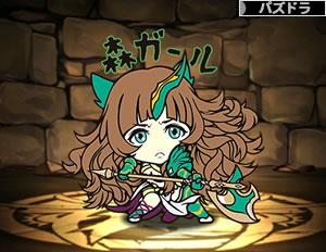 3097緑龍契士・ミニしるびぃ