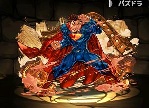 2824メトロポリスの守護者・スーパーマン