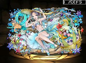 3113渚の星女神・エスカマリ