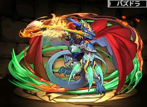 3167ドギラゴン剣