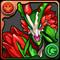 1166紅の華龍・バルバドス
