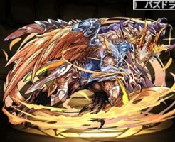 3192煌雷神・ヘラ=ドラゴン