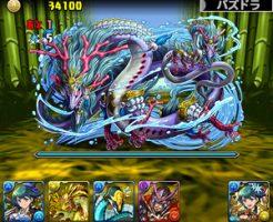 水の戦武龍