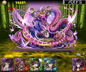 闇の戦武龍